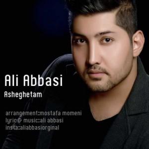 دانلود آهنگ جدید علی عباسی عاشقتم