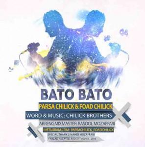 دانلود آهنگ جدید پارسا چیلیک و فواد چیلیک باتو باتو