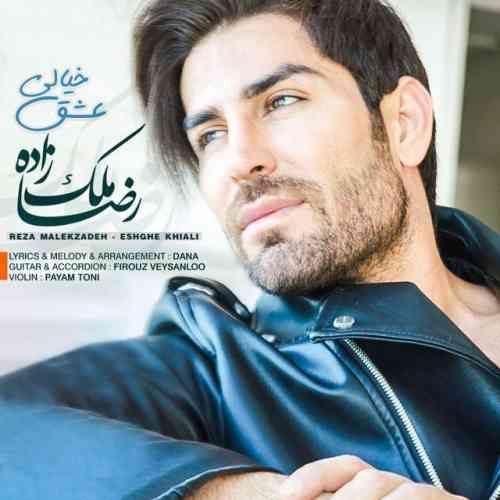 https://www.jenabmusic.com/wp-content/uploads/2016/12/Reza-Malekzadeh-Eshghe-Khiali-500x500.jpg