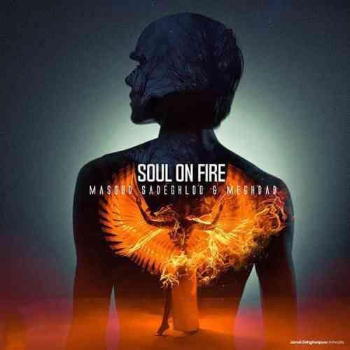 روح در آتش