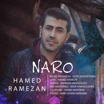 عکس کاور آهنگ جدید حامد رمضان  به نام نرو عکس جدید حامد رمضان