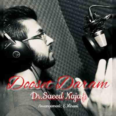 عکس کاور آهنگ جدید سعید نجفی به نام دوست دارم عکس جدید سعید نجفی