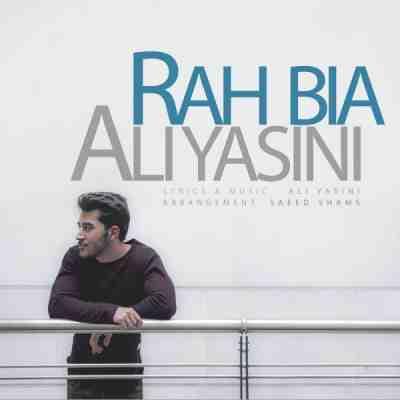 عکس کاور آهنگ جدید علی یاسینی به نام راه بیا عکس جدید علی یاسینی