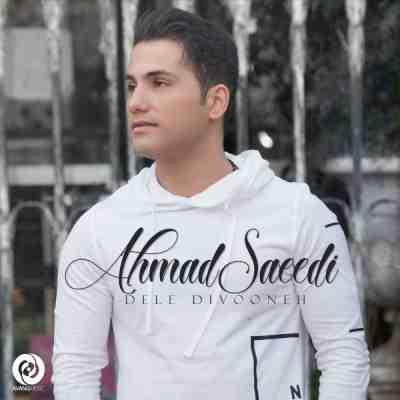عکس کاور آهنگ جدید احمد سعیدی به نام دل دیوونه عکس جدید احمد سعیدی