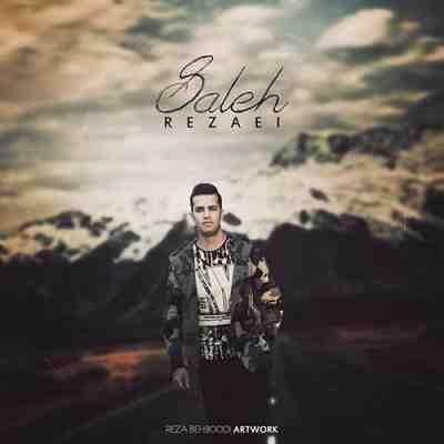 عکس کاور آهنگ جدید صالح رضایی  به نام قرار آسمونی عکس جدید صالح رضایی