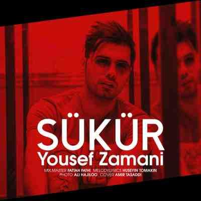 عکس کاور آهنگ جدید یوسف زمانی به نام Sukur عکس جدید یوسف زمانی