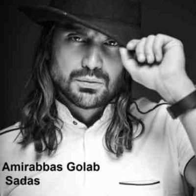 عکس کاور آهنگ جدید امیر عباس گلاب به نام  تنگه ابوقریب عکس جدید امیر عباس گلاب