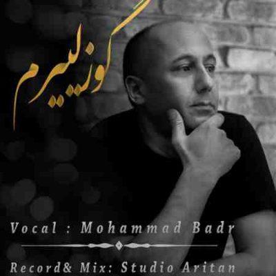 عکس کاور آهنگ جدید محمد بدر به نام گوزلییرم عکس جدید محمد بدر
