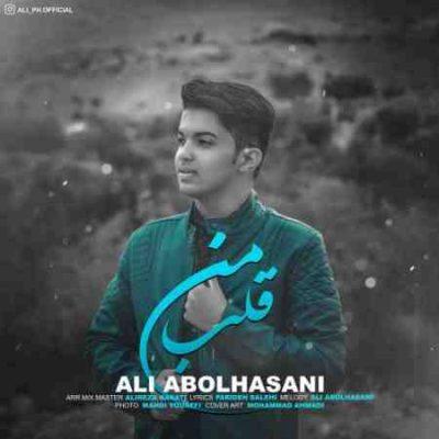 عکس کاور آهنگ جدید علی ابولحسنی به نام  قلب من عکس جدید علی ابولحسنی