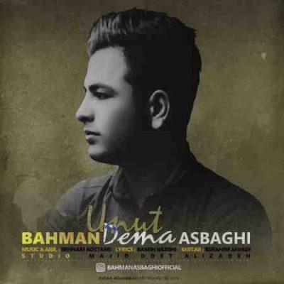 عکس کاور آهنگ جدید بهمن اسبقی به نام  آنوت دمه عکس جدید بهمن اسبقی