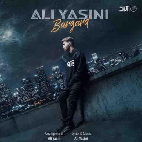 عکس کاور آهنگ جدید علی یاسینی به نام برگرد عکس جدید علی یاسینی