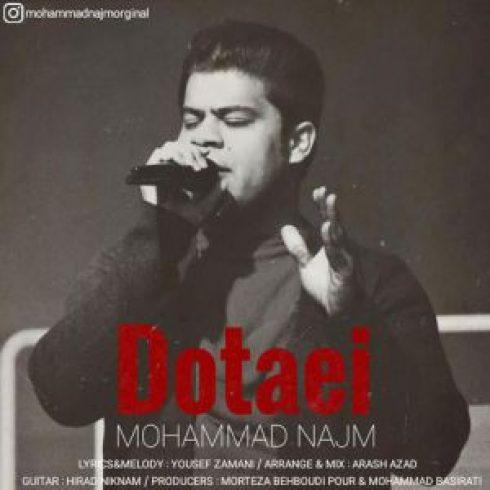 عکس کاور آهنگ جدید محمد نجم به نام دوتایی عکس جدید محمد نجم