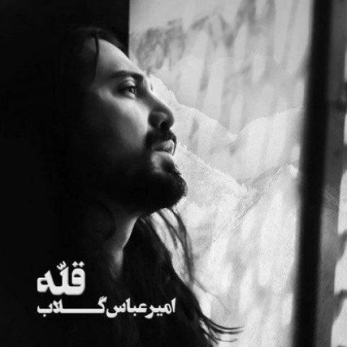 عکس کاور آهنگ جدید امیر عباس گلاب به نام  خاک طلایی عکس جدید امیر عباس گلاب