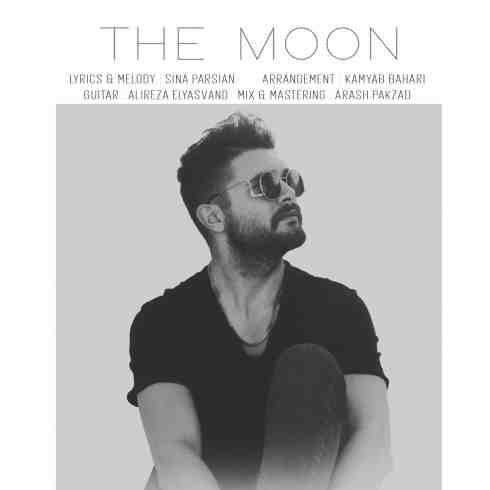 دانلود آهنگ جدید سینا پارسیان به نام ماه / کیفیت اورجینال 320