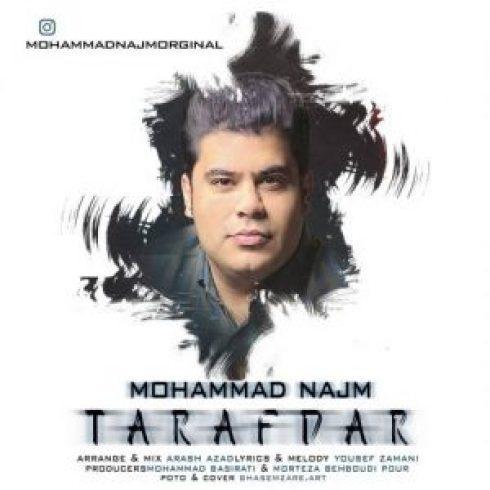 دانلود آهنگ جدید محمد نجم به نام طرفدار / کیفیت اورجینال 320