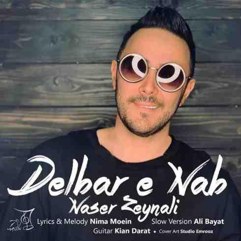 دانلود آهنگ جدید ناصر زینعلی به نام دلبر ناب / کیفیت اورجینال 320