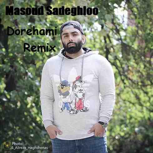 دانلود آهنگ جدید مسعود صادقلو به نام دورهمی / کیفیت اورجینال 320