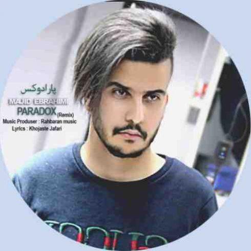 دانلود آهنگ جدید مجید ابراهیمی به نام پارادوکس / کیفیت اورجینال 320