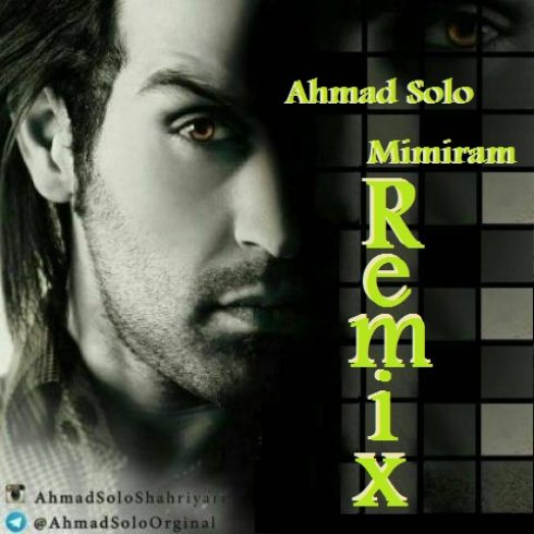 دانلود آهنگ جدید  احمد سلو به نام میمیرم / کیفیت اورجینال 320