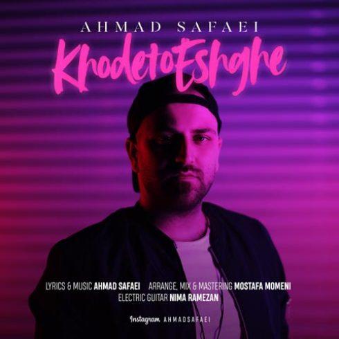دانلود آهنگ جدید احمد صفایی به نام خودتو عشقه / کیفیت اورجینال 320