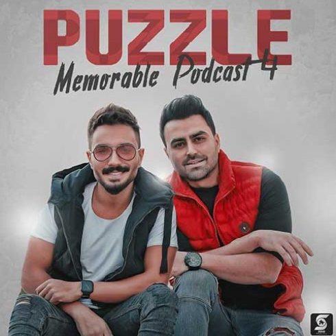 دانلود آهنگ جدید پازل بند به نام Memorable Podcast 4 2020 / کیفیت اورجینال 320