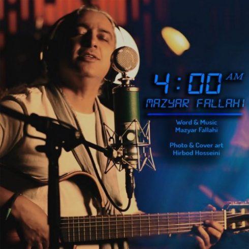 دانلود آهنگ جدید مازیار فلاحی به نام 4 صبح / کیفیت اورجینال 320