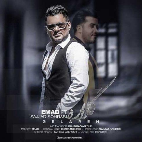 Emad Ft Sajad Sohrabi - Gelareh - آهنگ جدید عماد و سجاد سهرابی به نام گلاره