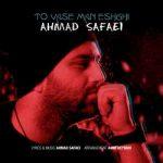 دانلود آهنگ جدید احمد صفایی تو واسه من عشقی