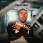 دانلود آهنگ جدید احمد سلو به نام بغل / کیفیت اورجینال 320