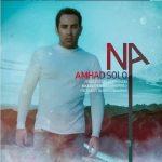 دانلود آهنگ جدید احمد سلو به نام نه / کیفیت اورجینال 320