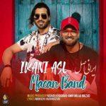 دانلود آهنگ جدید ماکان بند به نام ایرانی اصل / کیفیت اورجینال 320