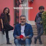 دانلود آهنگ جدید مسعود صابری به نام خوابتو دیدم / کیفیت اورجینال 320
