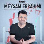 دانلود ریمیکس جدید میثم ابراهیمی دوتایی (ریمیکس جدید دوتایی) MP3