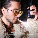 دانلود آهنگ جدید محمد محبیان به نام پاییز / کیفیت اورجینال 320