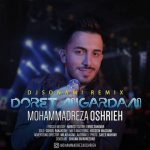 دانلود ریمیکس جدید محمدرضا عشریه به نام دورت میگردم / کیفیت اورجینال 320