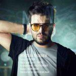 دانلود آهنگ جدید مصطفی یگانه به نام قشنگ مردم برات / کیفیت اورجینال 320
