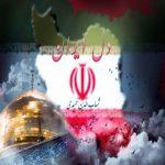 دانلود آهنگ جدید شهاب حمیدی به نام دل ایران / کیفیت اورجینال 320