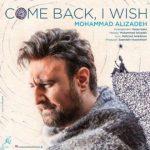 دانلود آهنگ جدید محمد علیزاده به نام برگردی ای کاش / کیفیت اورجینال 320